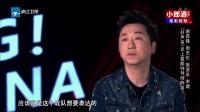 中国好声音 180713