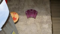 丰收村思想扶贫参考资料-2018年7月12日德新镇组织干部到高枧坝村观摩学习