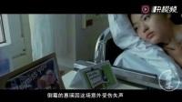 韩国电影《家教高级课程》因尺度过大遭删减