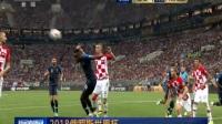 2018俄罗斯世界杯 法国4比2胜克罗地亚 时隔20年再次捧杯 180716