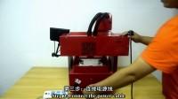 2.打磨机的安装与接线