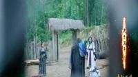 古剑奇谭2主题曲《不念》MV完整版悲情篇