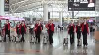 卜卜素养形体仪态西安国际机场快闪