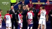 我在2018年俄罗斯世界杯颁奖仪式截取了一段小视频
