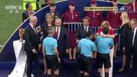 我在2018年俄罗斯世界杯颁奖仪式截了一段小视频