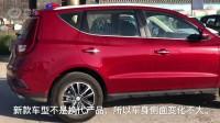 新远景SUV:8万元SUV的质感再也不是硬塑料!