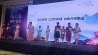 弘正教育【江苏泗洪】幼教连锁集团7.16风采展示