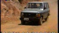 19940210CCTV1凌晨1点广告