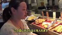 惊奇日本:簡單又便宜的美食【ビックリ日本:驚きの食感!讃岐うどん】
