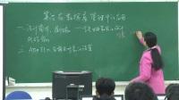 20180713跟着老师学信息 141