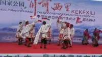 西宁中心广场藏族锅庄视频120