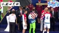我在玩转世界杯: 2018年俄罗斯世界杯颁奖仪式截取了一段小视频