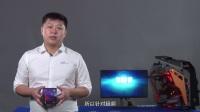 第八代智能英特尔 酷睿 K系列处理器