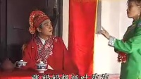 赣南采茶戏  过界岭 1