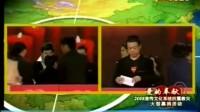 我在2008年四川地震募捐晚会《爱的奉献》高清截取了一段小视频