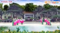 西安悠然广场舞《茶山情歌》扇子舞变队形附教学