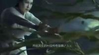 《古剑奇谭2》开播 电视剧变网剧无人问津 网友:不想看没意思