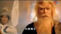 我在倚天屠龙记之魔教教主(李连杰-电影全集)BD高清国语完整版_超清截取了一段小视频