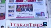 20180718简明英语新闻:欧盟与伊朗继续磋商伊核协议