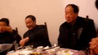 2008年在淮滨县城的晚宴