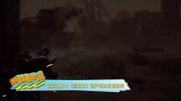 游戏快讯0717:《克苏鲁的呼唤》恐怖之夜黑暗来袭