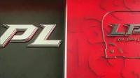 英雄联盟LPL夏季赛7月18日 IG VS WE-第一场