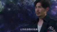 我在《镇魂》巍澜兄弟邀你一起来看流星雨截了一段小视频
