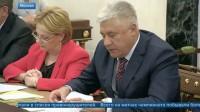国际足联2018年俄罗斯世界杯的结果弗拉基米尔·普京与政府成员进行了讨论