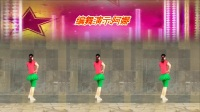 阿娜广场舞【爱】背面