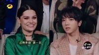 """我在第4期:华晨宇补位""""鬼斧""""改编 Jessie J大秀神技截了一段小视频"""
