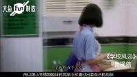 我在3分钟看完港片《学校风云》, 清纯女主惨遭黑帮压迫, 最终大爆发截取了一段小视频