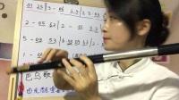 阿瓦人民唱新歌,巴乌教学视频