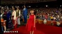 我在2008北京奥运会开幕式 — 歌唱祖国截取了一段小视频