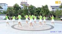 温州燕子广场舞《一晃就老了》