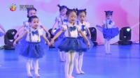 005、幼儿舞蹈《好宝宝》星耀杯舞蹈展评2018年6月