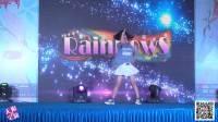 ZF15舞台表演现场录像RainBowS部分