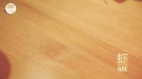 「厨娘物语」锡纸烧烤的3+3种有爱做法