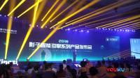 """""""影子智能引擎""""系列产品发布会在广州盛大举行"""