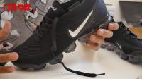 【门徒与鞋】耐克 Nike Air VaporMax 2018 气垫跑鞋真假对比 莆田鞋