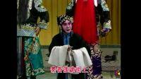 河北梆子——《秦香莲》全剧