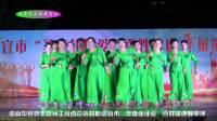 """信宜市""""圣唐佳佳爱""""百姓健康舞展演"""