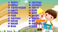 凯文英语少儿学英语 DT-0604-A