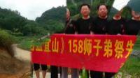 158师子弟广州聚会第四篇广西之行.
