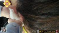 《岳氏中医学堂》之仝氏整形正骨推拿高级精英班培训视频教程全集07面部检查与矫正
