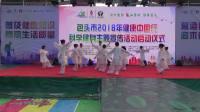 2018年包头市健康中国行科学健身主题宣传活动启动仪式