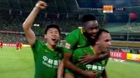 【进球】奥古斯托迎球怒射入网 北京中赫国安1-0领先天津权健