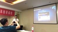 李达聪老师为传统企业讲授新零售转型攻略