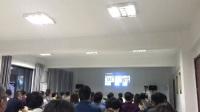 李达聪老师为大江商学院讲授创新内容营销