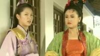 第3集刁蛮公主肖遥王