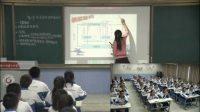 《第5章 生态系统及其稳定性-第3节 生态系统的物质循环》人教版高二生物必修三教学视频-宁夏-滕梅林